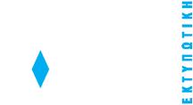 megaekt_logo-white